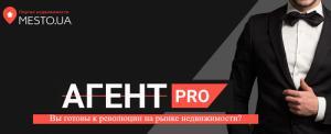 Портал Mesto.ua внедрил аудит профессионализма риелторов