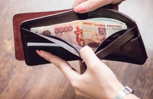 Рейтинг ГородРабот.ру ‒ как изменилась зарплата в российских регионах с 21 по 27 октября 2019