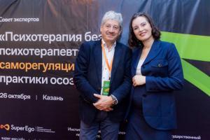 В Казани прошла встреча Совета экспертов «Психотерапия без психотерапевта: саморегуляция и практики осознанности»