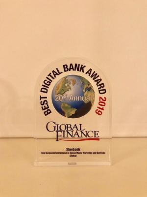 Сбербанк признан лучшим в мире банком по версии Global Finance