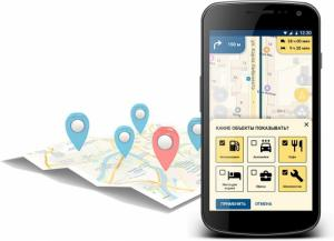Оптимизация работы магистрального грузоперевозчика: новый сервис «Стоянки.Онлайн»