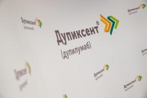 Компания Санофи объявляет о выводе на российский рынок препарата Дупиксент