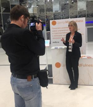 Эксперт по mindfulness Снежана Замалиева выступила на бизнес-выставке инновационного формата PRO-MANAGEMENT 2019