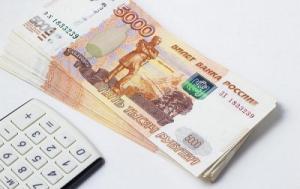 Исследование ГородРабот.ру ‒ как изменилась зарплата в российских регионах с 17 по 24 ноября 2019
