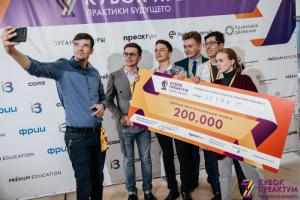 Более 760 участников конкурса «Кубок Преактум: практики будущего» борются за главный приз