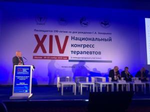 Российские и зарубежные эксперты обсудили диагностику и лечение гиперурикемии у пациентов с высоким сердечно-сосудистым риском