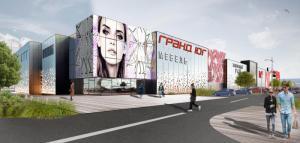 «Киевская площадь» открывает торговый центр «Гранд ЮГ»