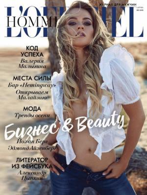 L'Officiel украсила собой американская модель с русскими корнями Ellen Alexander