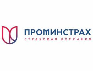 Гендиректор ООО «ПРОМИНСТРАХ» принял участие в отраслевом семинаре