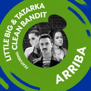 Как создавалась Arriba: Clean Bandit, Tatarka и Little Big рассказали о новом треке в документальном фильме TBRG open