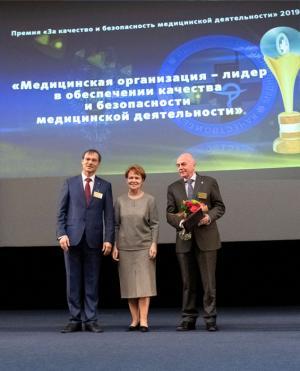 АО «Медицина» – лидер по качеству и безопасности медицинской деятельности в России