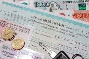 Откладывание реформы ОСАГО приведет к повышению тарифов - эксперты