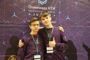 В Казани назвали имена победителей первой Олимпиады Кружкового движения НТИ.Junior для школьников