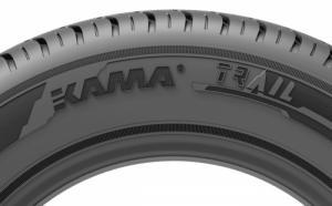 KAMA TRAIL сохраняет эксплуатационные свойства при температуре от –10°С до +55°С