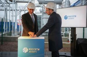 В Санкт-Петербурге открыли первую цифровую подстанцию