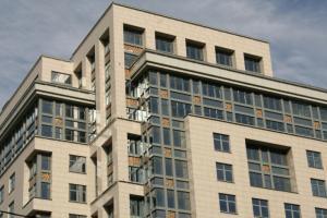 Анализ предложения квартир и апартаментов вторичного рынка в районе Арбат