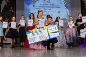 5 детей из России едут на Международную неделю моды в Санье (о. Хайнань)
