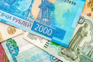 Исследование ГородРабот.ру ‒ как изменилась зарплата с 1 по 13 января 2020 в регионах России