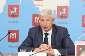 Более 46 тысяч человек воспользовались онлайн-сервисом для участников Программы реновации на mos.ru