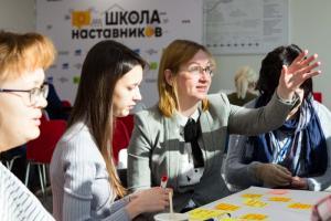 В Ульяновской области во второй раз пройдет образовательный проект «Школа наставников»