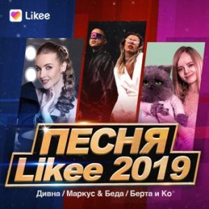 Пой пока молодой: группа RASA объявила победителей конкурса «Песня Likee 2019»