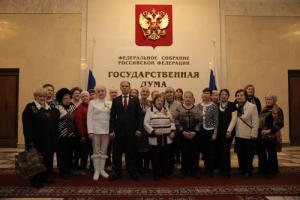 По приглашению Михаила Романова ветераны Фрунзенского района посетили Государственную Думу