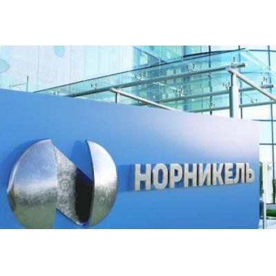 Центробанк одобрил пилотный блокчейн-проект «Норникеля»