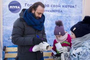 NIVEA подводит итоги 6-ой социальной кампании «Голосуй за свой каток!»
