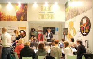 Продэкспо поддерживает российское виноделие