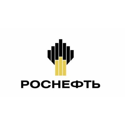 «Роснефть» вошла в число лучших нефтегазовых компаний в категории «водные ресурсы» международного рейтинга CDP