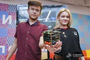 Более ста школьников приедут на космическую программу «Сириус-2020»