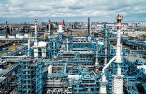 В Омске пройдет конференция «Огнезащита и пожарная безопасность объектов нефтегазового комплекса»