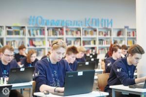 Лучшие участники Кружкового движения НТИ станут финалистами всероссийского конкурса «Цифровой прорыв»