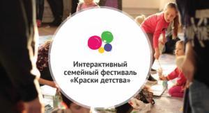 Инновационный подход к развитию креативного потенциала детей на основе опыта международной корпорации из списка «скрытых чемпионов» и автора команд российского КВН