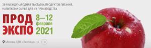 Участники «Продэкспо» о рынке: российское виноделие