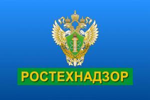 Состоялось рабочее совещание по состоянию промышленной безопасности на угольных предприятиях Кузбасса в условиях санитарно-эпидемиологической ситуации в 2020 году