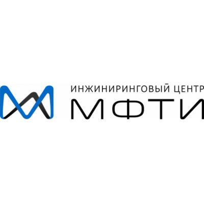 Разработка российских ученых заменит западные аналоги. МФТИ разработал отечественный симулятор гидроразрыва пласта «Кибер ГРП»