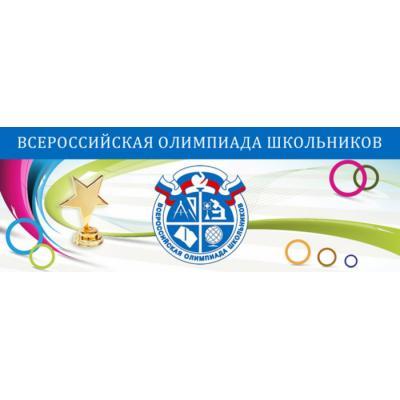 Финалисты всероссийской олимпиады по английскому языку 2020 году бесплатно посетят Великобританию