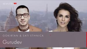 Трек и видео «Gurudev» от GoKirtan и Сати Казановой представляет 108Records