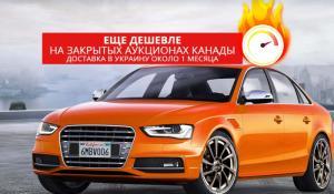 Украинцы все чаще покупают электромобили из США и Канады!