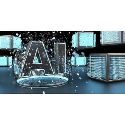 Компания China National BlueStar выбирает ПО AspenTech для ускорения цифровизации с помощью встроенного искусственного интеллекта