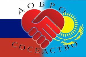 Гуманитарная помощь из Екатеринбурга направляется в приграничье Казахстана