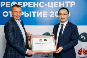 Эталонная ИКТ-инфраструктура: Huawei и «Инфосистемы Джет» открыли технологический референс-центр