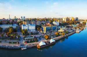 В Ростове-на-Дону состоится конференция «Огнезащита и пожарная безопасность»