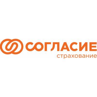 Сколько стоит семейная страховка для путешествия по России – данные «Согласия»