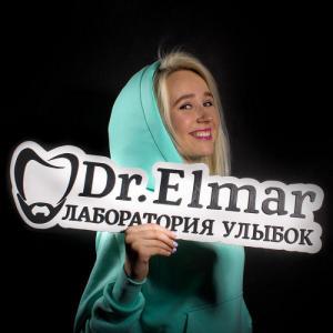 Звездный стоматолог и владелец клиники «Лаборатория улыбок Dr.Elmar» Эльмар Бабаев рассказал какие стоматологические услуги пользуются популярностью у представителей шоу-бизнеса