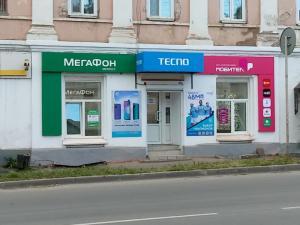 В России открылся первый фирменный магазин компании TECNO Mobile