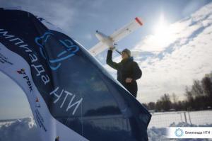 ВоВсероссийскую олимпиаду школьников могут войти командные инженерные соревнования
