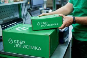 СберЛогистика наращивает присутствие в российских регионах