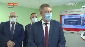 Интерактивную инсталляцию «Здравографика» представили губернатору Брянской области